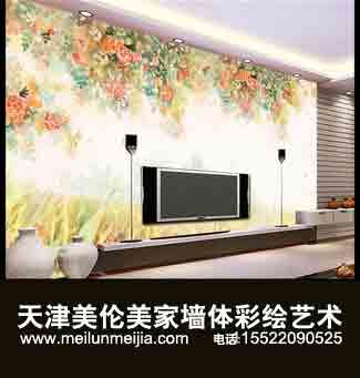 手绘墙体彩绘发财树墙体彩绘抽象画墙体彩绘天津墙绘天津墙体彩绘天津