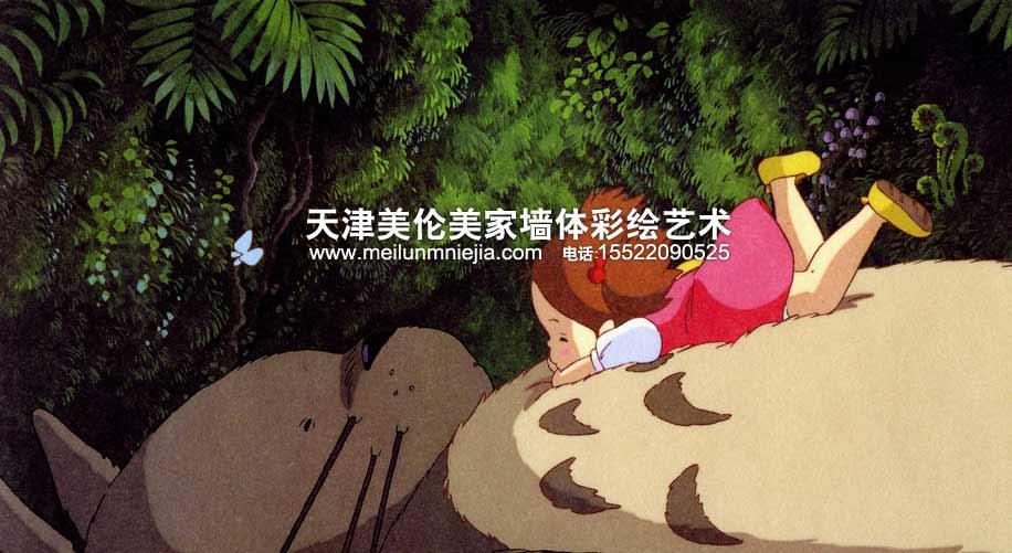 龙猫墙体彩绘天津墙绘手绘图片龙猫 豆豆龙 小月 精灵