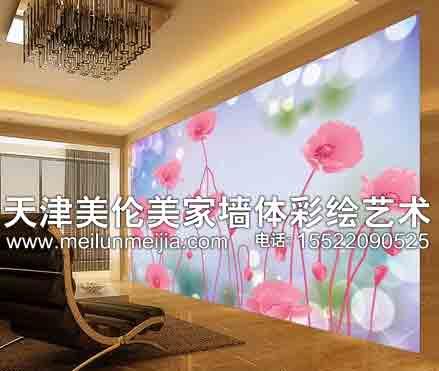 抽象墙绘花纹墙绘饰画墙绘花枝墙绘飘香墙绘玉兰花墙绘花朵墙绘时尚
