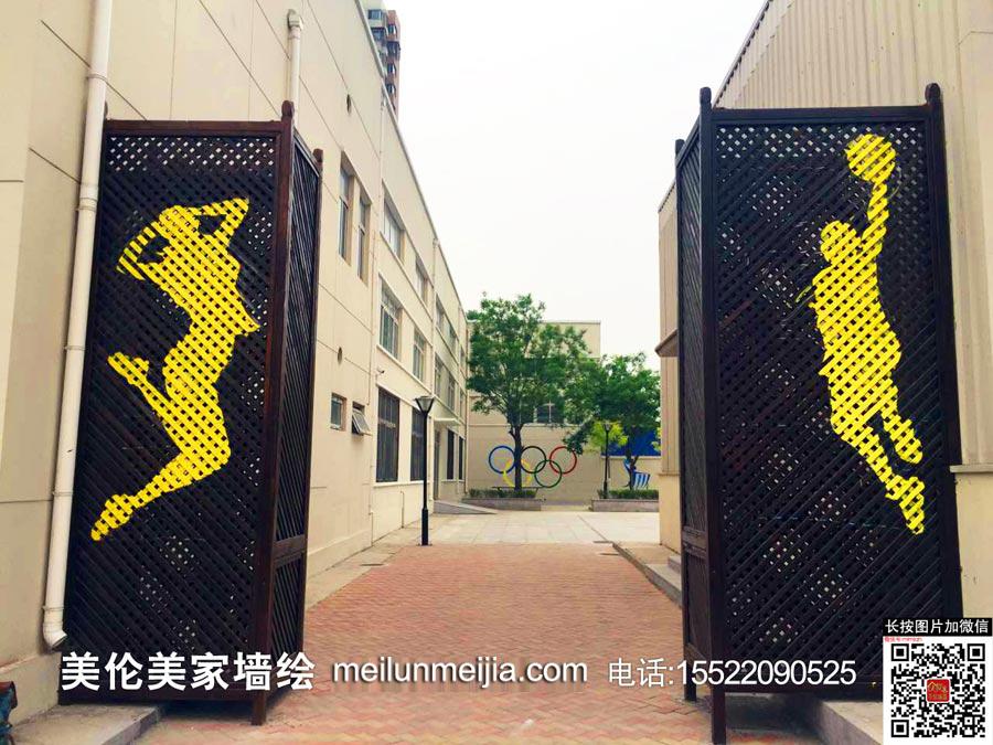 天津第一轻工业学校墙体彩绘外墙手绘墙操场墙绘运动系列文化墙
