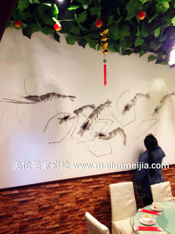 虾墙体彩绘/海鲜彩绘天津商铺墙体彩绘/酒店壁画/餐厅创意墙绘/酒店