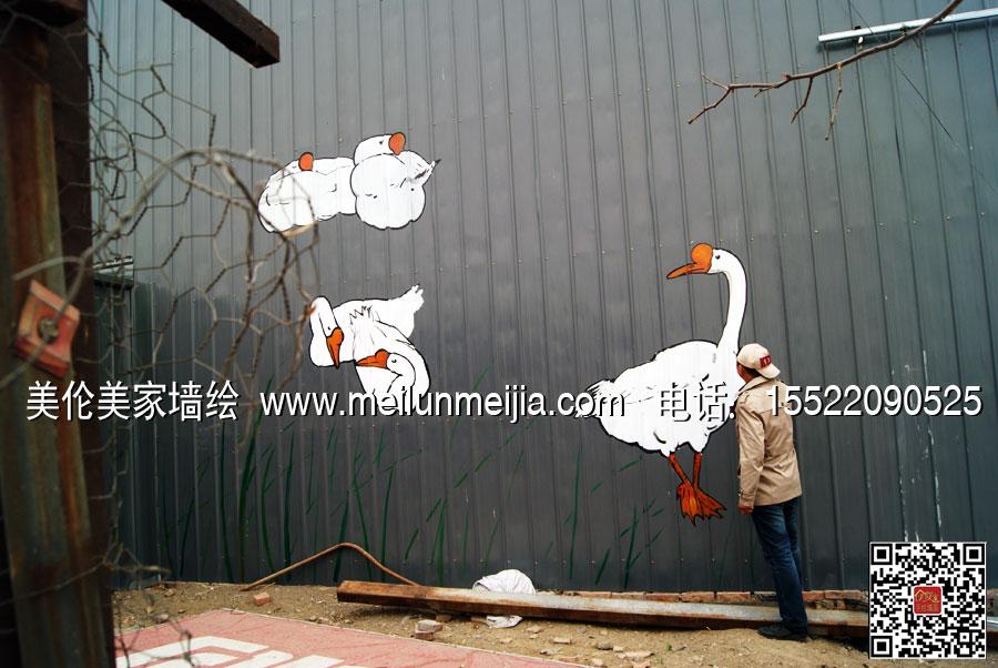农家乐墙绘项目一天津墙绘天津墙体彩绘天津手绘墙画墙绘素材墙画价格