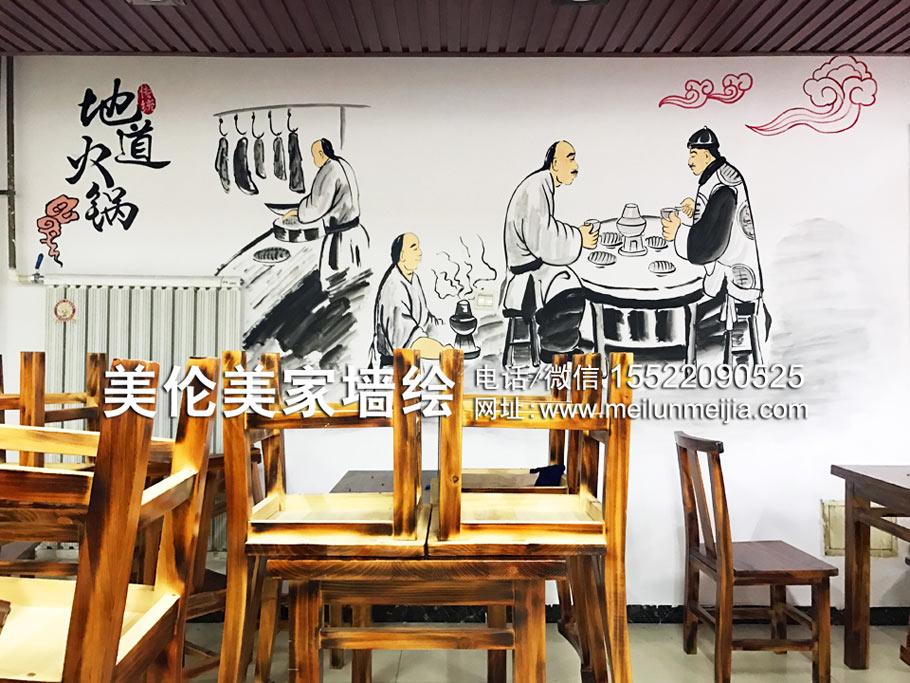 手绘图片_饭店墙面彩绘_饭店墙体彩绘素材_家的味道墙绘_饭店墙绘图片