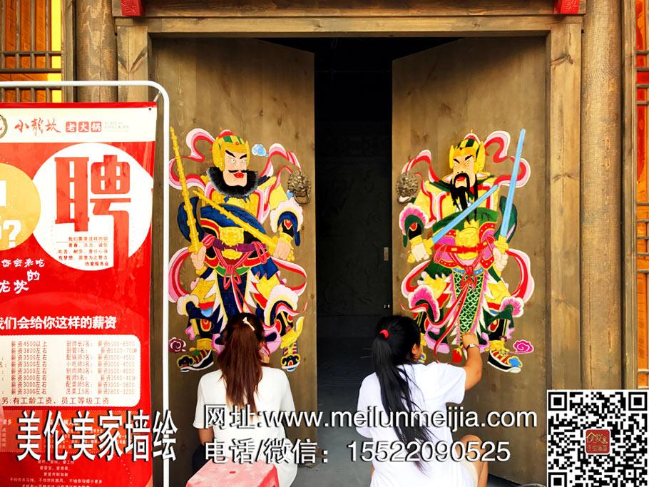 天津墙绘,天津墙体彩绘,天津手绘墙