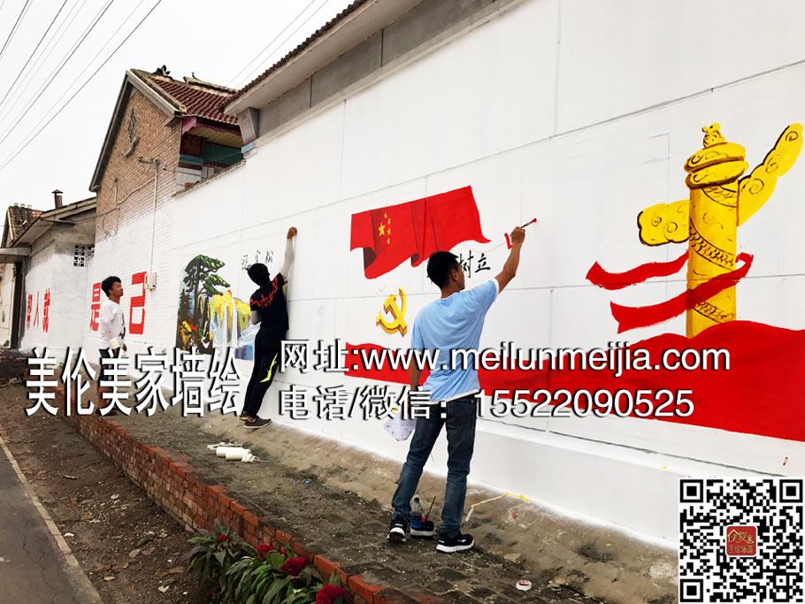 对乡村砖墙进行墙体彩绘项目,农村墙面美化工程墙体彩绘,最美乡村建设工程墙绘,国画手绘墙,