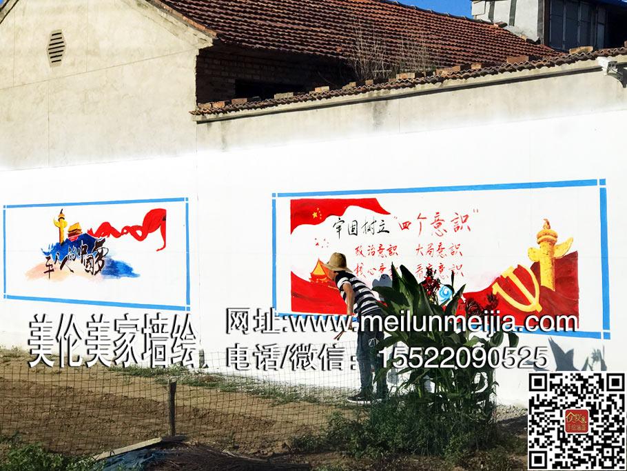 天津文化墙,