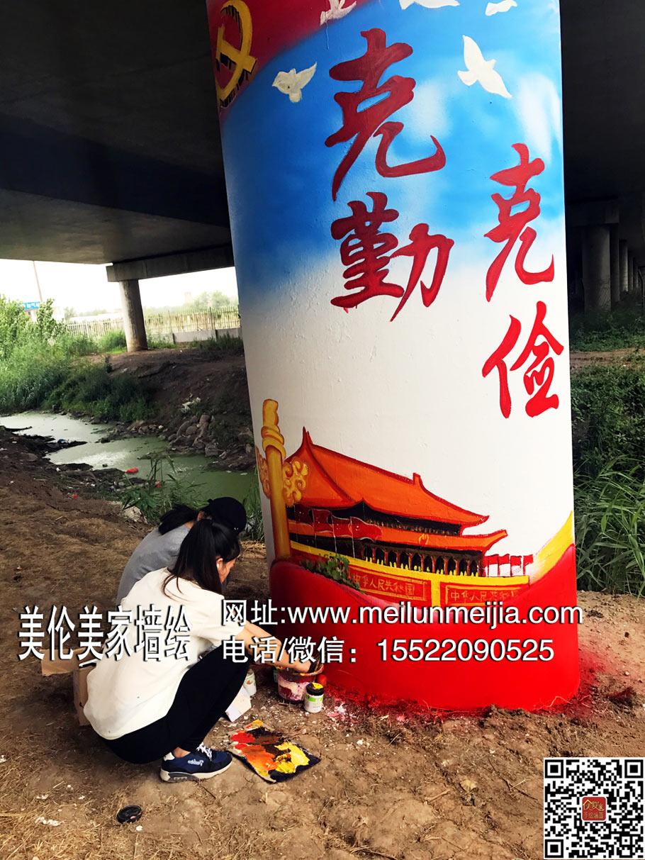 文明村墙绘,美丽乡村文化墙彩绘,街道宣传墙画,街道标语,最美乡村墙绘,新农村建设手绘墙,天津墙体彩绘