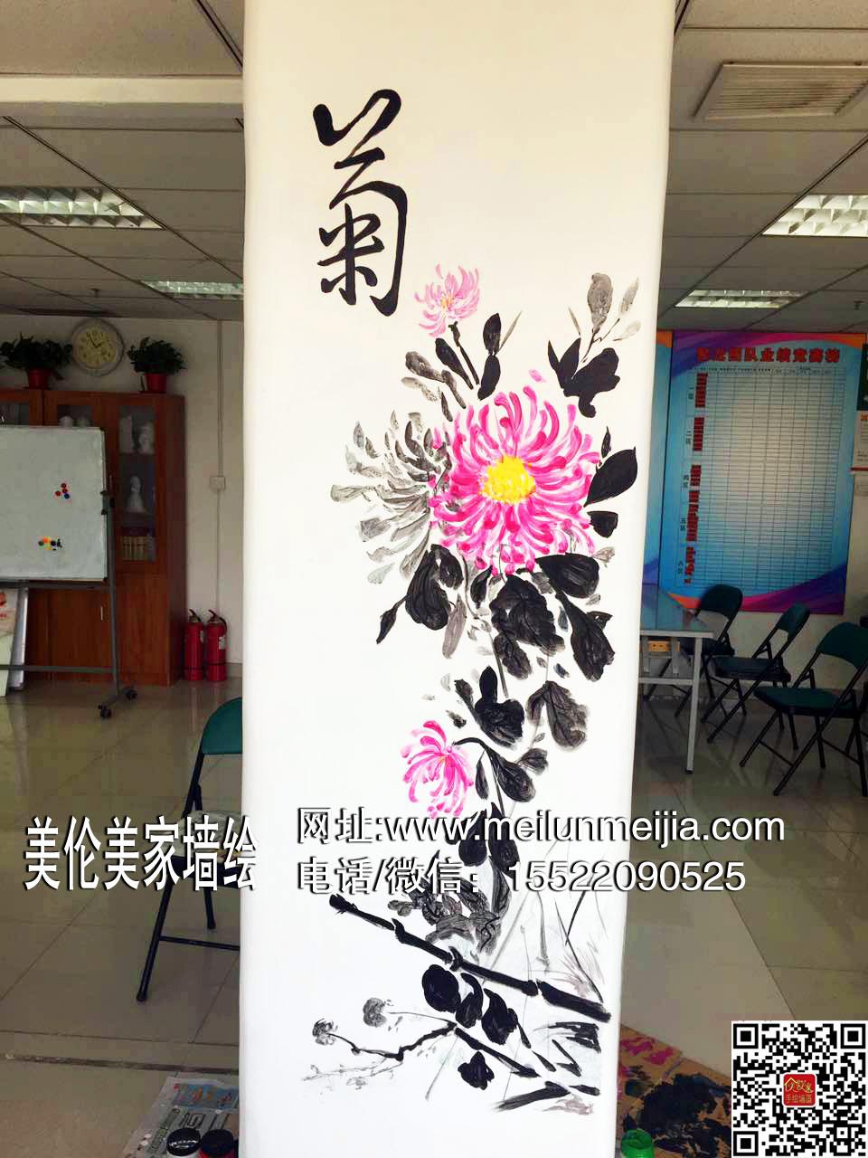 梅兰竹菊墙绘,办公室墙画,公司彩绘墙,文化墙宣传画,天津墙绘,天津墙体彩绘,天津手绘墙画