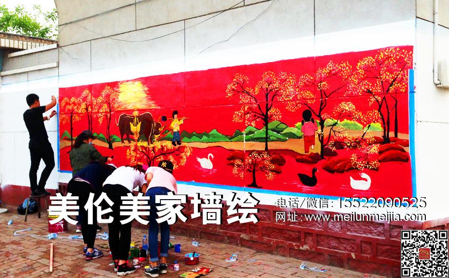 创城文化墙彩绘,三河市墙绘,文安县外墙画画街道墙体彩绘,宣传文化墙创城,