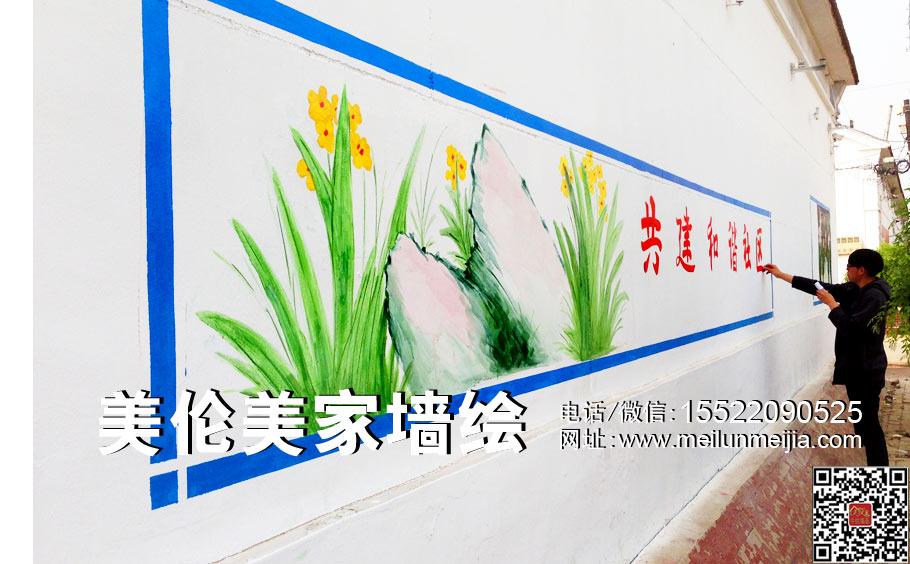 创城文化墙,天津墙体彩绘,