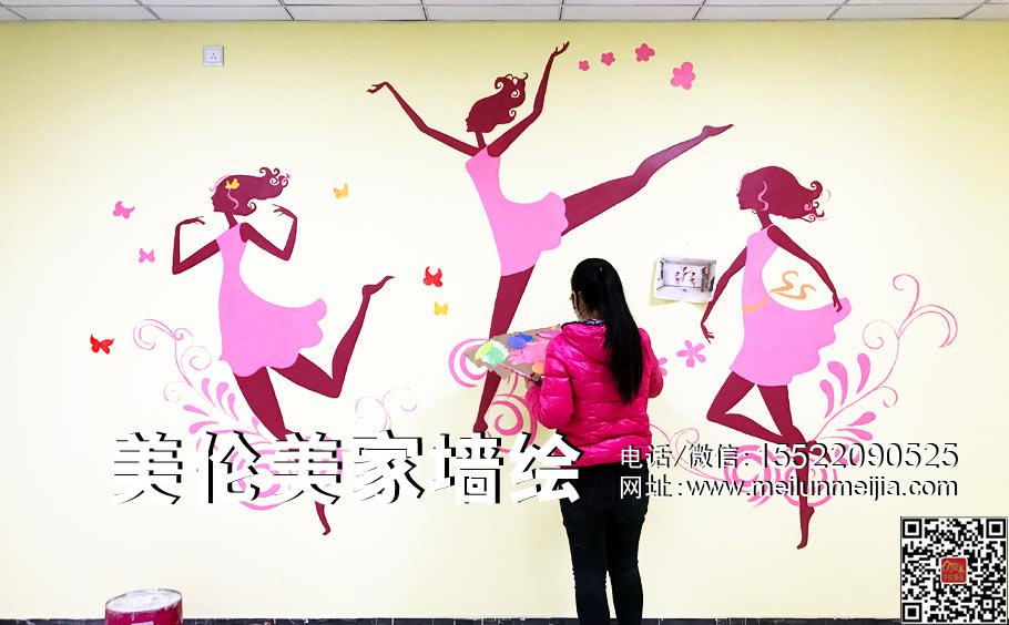天津墙体彩绘,天津墙绘,天津手绘墙,幼儿园墙绘,学校墙体彩绘,培训学校机构壁画,舞蹈班墙绘,舞蹈室墙绘图片大全,舞蹈学校墙绘