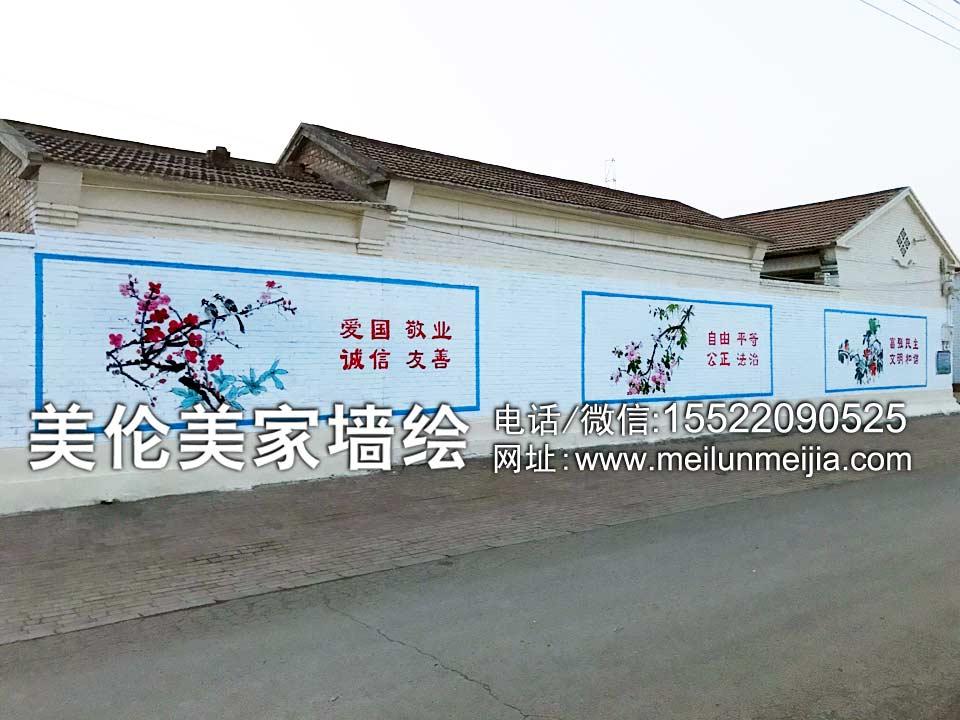 天津农村写大字/标语/口号 隧道彩绘/烟囱彩绘/水塔墙绘