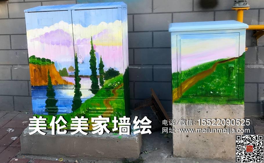 配电箱彩绘,创意变电箱彩绘图片 其他 墙绘/立体画 