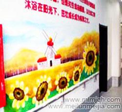 天津广告牌墙绘大字标语墙体彩绘文化墙手绘墙画企业宣传墙绘->