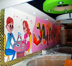 天津火锅店展示墙绘我和你火锅墙体彩绘店铺设计手绘墙涂鸦->