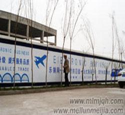 天津华治钢厂大院围墙彩绘乐钢网墙绘企业文化墙手绘墙宣传彩绘外墙彩绘/喷绘/工程墙绘->