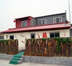 天津凤�渔村农家乐钓鱼中心院内墙体彩绘喷绘鱼->