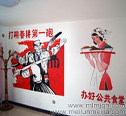 农家乐墙绘打响春粮文化墙墙全彩绘红色革命墙手绘墙画->