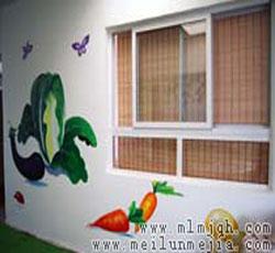 天津农家乐食堂酒店墙体彩绘喷绘手绘墙庄稼地里植物蔬菜主题墙绘宣传文化墙->