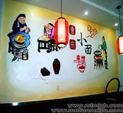 天津墙体彩绘重庆小面餐厅墙绘饭店墙体彩绘酒店手绘墙餐厅手绘墙 酒吧墙绘 咖啡厅墙绘 店铺手绘墙 办公->