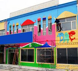 天津西青小孙庄幼儿园墙体彩绘公司外墙喷绘卡通色块墙绘报价涂鸦楼梯彩绘手绘墙体室内教室卡通墙体彩绘创意->