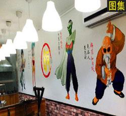 天津七龙珠餐厅墙体彩绘店铺墙绘商铺手绘墙快餐厅手绘墙壁画公司价格报价卡通人物彩绘创意饭店会所酒店背景-新闻中心->