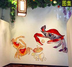天津南开上品鲜道墙绘海鲜楼墙体彩绘,海鲜店墙绘,酒店 墙绘,天津饭店墙体彩绘,天津饭馆手绘墙,餐厅画->