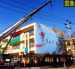 天津宝坻区五幼幼儿园外墙墙面创意彩绘教育学校外墙墙面彩绘幼儿园墙面彩绘,天津外墙彩绘公司价格报价->