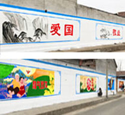 天津文化墙手绘公司_乡村墙体_美丽乡村建设墙绘_3d墙体彩绘_农村墙体彩绘_新农村文化墙墙绘党建->