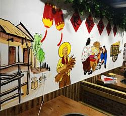 天津农家乐墙体彩绘,食堂饭店墙绘,农民手绘墙画,农活农忙墙体画,农村手绘墙艺术画,酒店墙绘,装饰装修->