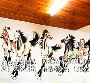 天津南开区公司墙体彩绘,万马奔腾墙室内家装手绘墙画,办公室墙体绘画,宣传文化墙彩绘,壁画,竹子彩绘,->