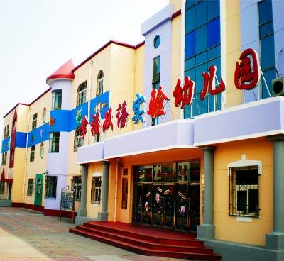 天津幼儿园墙绘报价,幼儿园卡通墙绘,幼儿园门口墙绘,幼儿园室外墙面彩绘,幼儿园墙绘图片,校园文化墙彩->