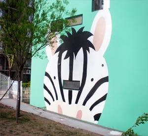 天津红桥区幼儿园墙体彩绘,室外楼房墙绘,教学楼高楼墙面绘画,外墙喷绘价格,天津墙绘价格,手绘墙公司->