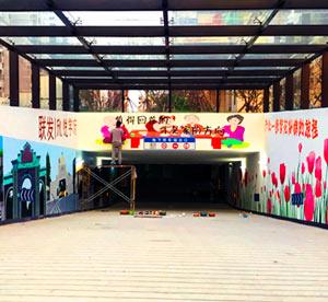 天津创意空间停车场墙绘花藤停车位墙绘,停车场墙体彩绘公司,天津地下车库彩绘,壁画藤蔓,停车场导视手绘->
