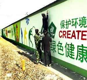 天津美丽乡村文化墙彩绘,文化墙墙绘公司价格,校园文化墙墙画,户外文化墙彩绘报价,城市文化墙公司,大字->