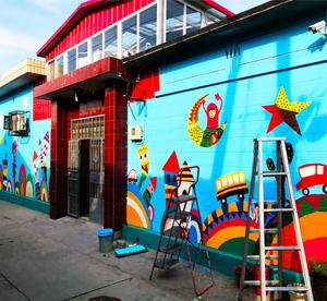 天津北辰区幼儿园外墙墙体彩绘,高空墙绘价格,幼儿园室外手绘墙报价,创意墙绘由天津美伦美家墙画公司设计-新闻中心->