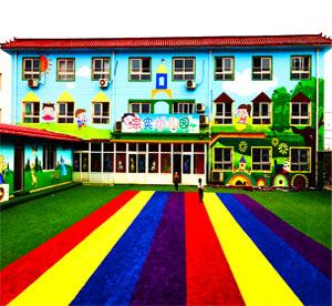 天津武清宗奕幼儿园墙面彩绘幼儿园室内教室墙画室外楼房高空彩绘,大楼墙绘,学校外墙喷绘价格操场彩绘公司->