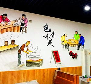 天津河东区饺子馆创意墙体彩绘,色香味美,让人吃过流连忘返.大馅饺子墙绘让人看了眼前一亮,瞬间食欲大增->