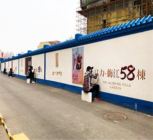 天津建筑工地外墙彩绘为房地产公司绘LOGO墙绘及对大字标语墙体彩绘,让围墙围挡美化成一幅幅美丽的风景->