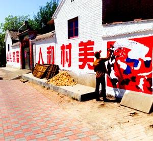<倡导文明新风,共建美丽乡村,美丽村落是我家>美丽乡村标语手绘墙新农村乡村振兴宣传画墙面标语彩绘壁画->