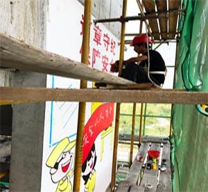 天津墙绘公司为建筑工地楼体外墙绘画戴安全帽保障安全,市政亮化彩绘工程,党政宣传文化墙墙体彩绘,->