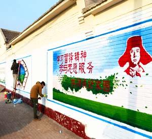 天津墙体彩绘公司艺术墙绘邂逅美丽乡村,是谁惊艳了谁?以美丽乡村创建中墙绘的运用为农村绘制的文化墙彩绘->